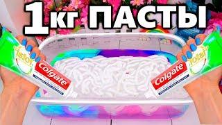 ВАУ😱 1 кг ЗУБНОЙ ПАСТЫ + КРАСКИ+ ЛИСТЕРИНА в ЛИЗУН !!!!