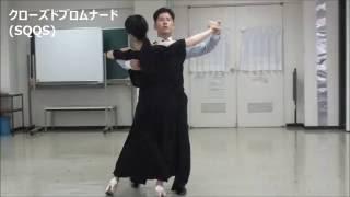 【タンゴ B2】(社交ダンス) ※2016/7/15放映の金スマにて、山本匠晃アナ...
