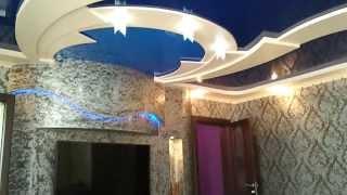 Многоуровневые потолки из гипсокартона и натяжного потолка в домике в деревне(, 2014-01-06T17:19:39.000Z)