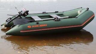 KOLIBRI KM-300(Надувная лодка KOLIBRI KM-300., 2015-10-07T17:49:24.000Z)