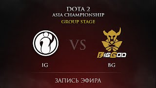 IG -vs- BG, DAC 2015 Groupstage, Day 3, Round 26