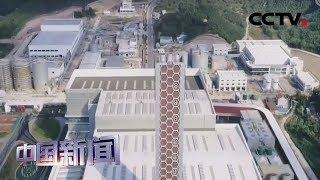 [中国新闻] 垃圾分类可持续 多个PPP项目在浙江宁波顺利推进   CCTV中文国际