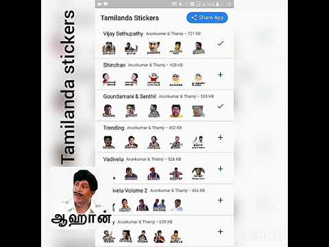 Tamilanda: Tamil stickers, WA Status WAStickerApps - Apps on