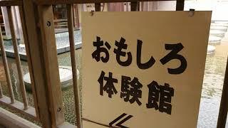 『アートマーケット 15 in 駿府匠宿』ぐるっと一回りして来ました