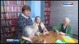В пансионате для пожилых «Тульский дедушка» ждут Деда Мороза