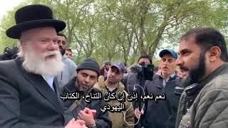نقاش مع حاخام! عدنان و الحاخام بين أبراهامسون في زاوية المتحدثين، الهايد بارك
