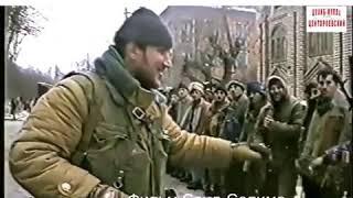 Чеченские ополченцы в первую войну!