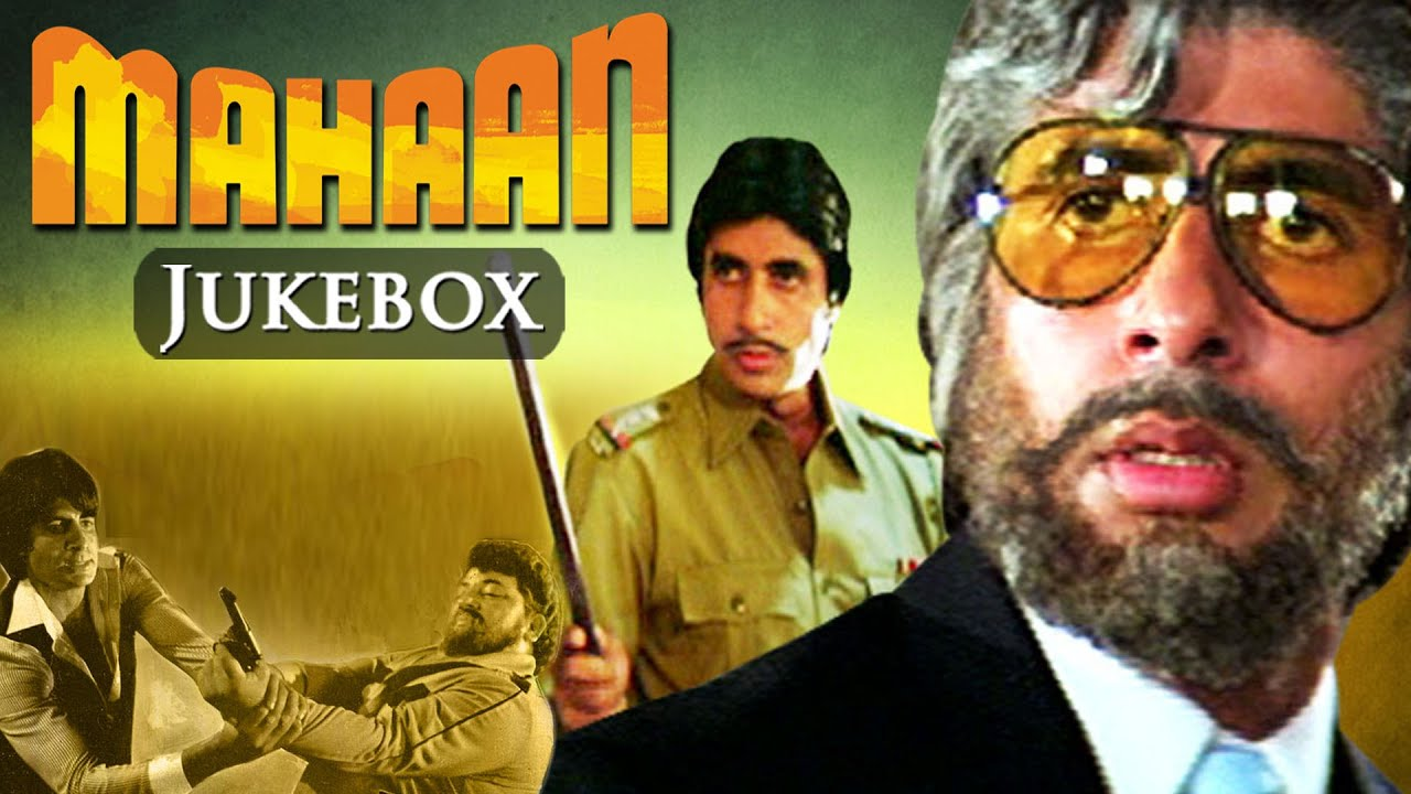 All songs of mahaan {hd} amitabh bachchan parveen babi.