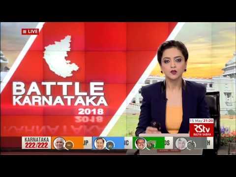 English News Bulletin – May 15, 2018 (9 pm)