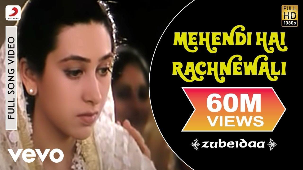 zubeidaa movie mp3 songs free download
