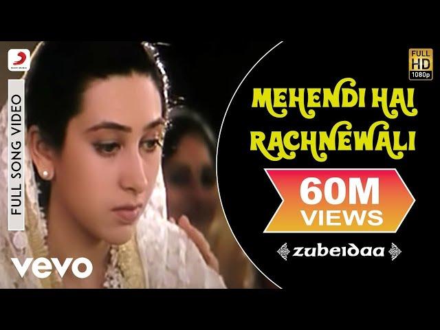 A.R. Rahman - Mehendi Hai Rachnewali Best Video|Zubeidaa|Karisma Kapoor|Alka Yagnik