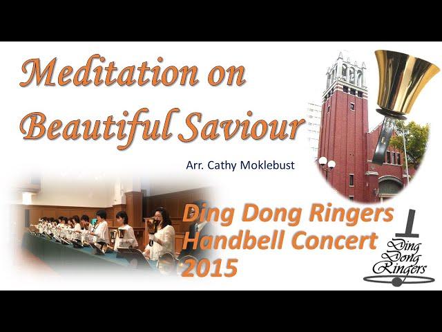 Handbells ハンドベル, Meditation on Beautiful Savior, Ding Dong Ringers (Dir. Nozomu Abe) 2015