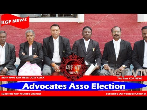 KGF VTV NEWS|| Unexpected Drown to Death|| Advocates Asso Election special|| Jaathara