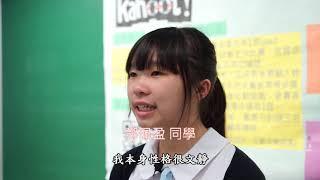 Publication Date: 2019-04-11 | Video Title: 中華基督教會扶輪中學介紹短片(海外版)