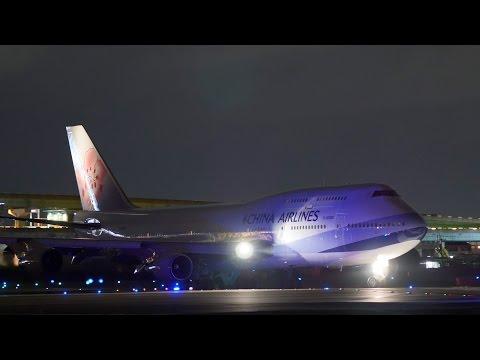 福岡空港 Night Plane Spotting : Landing & Takeoff @ Fukuoka Airport RWY34