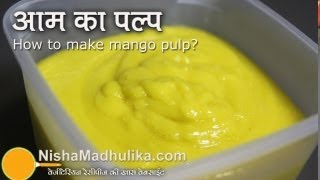 How to Freeze Mangoes ? How To Freeze Mango Puree ?