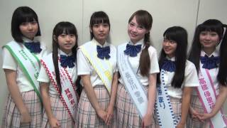 JAM EXPO 2014 へ出演の乙女新党さんよりコメントが届きました!