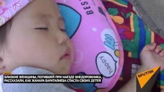 Мать перед смертью спасла детей, оттолкнув коляску, — о наезде Infiniti