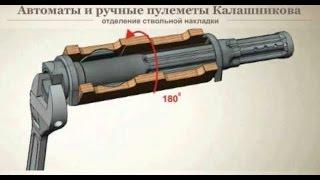 Как снять цевье и накладку ствола АК
