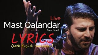 Mast Qalandar Sami Yusuf live in london |Lyrics| |With English Translation| |Latest| |HD|