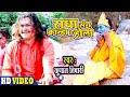 Kunal Tiwari | Radha Sang Kanha Ke Holi - राधा संग कान्हा के होली | Superhit Bhojpuri Holi Song