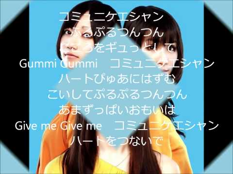 Communication コミュニケーション Perfume Lyrics