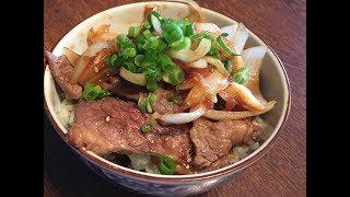 「カルビ丼」作り方
