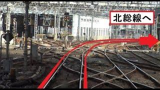 京成本線から分岐して京成高砂駅~東松戸駅間を走行する成田スカイアクセス線下りエアポート快特3050形の前面展望