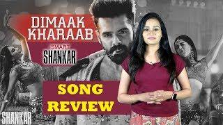 Dimaak Kharaab Lyrical Song Review   Ismart Shankar   Ram Pothineni   Nidhhi Agerwal   Socialpost