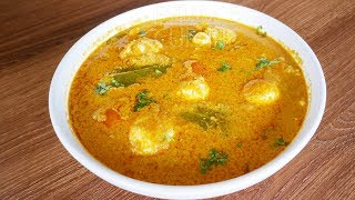Egg Curry Easy Recipe | Anda Curry Recipe | Masala Egg Curry Recipe | Easy Egg Curry Recipes