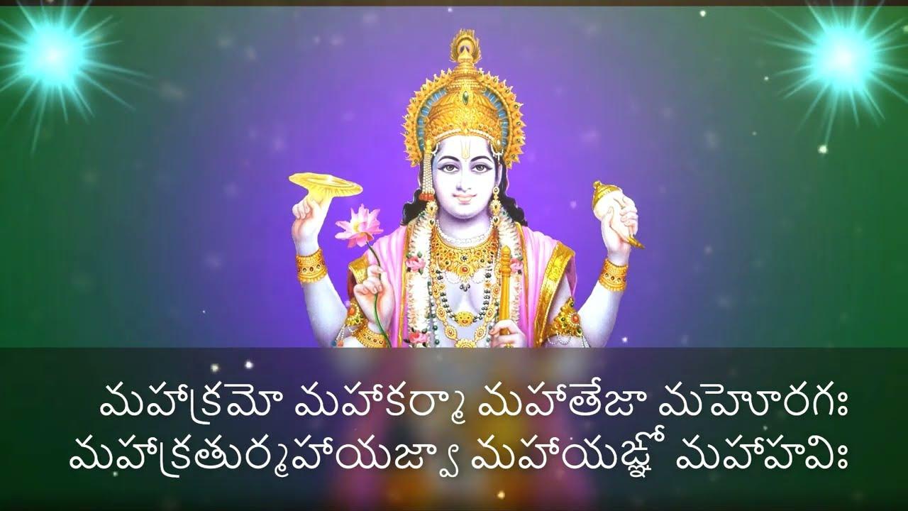 Vishnu Sahasranama Stotram Chanted By Brahma Sri Chaganti