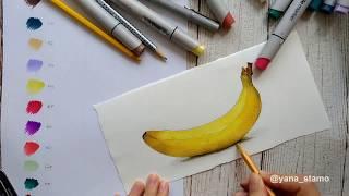 Как нарисовать банан маркерами? Видеоурок рисования. Учу рисовать. Графика с Яной Стамо