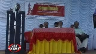 ALL INDIA LAWYERS UNION  VATAKARAYIL SEMINAR SANGADIPICHU-GSV NEWS VATAKARA