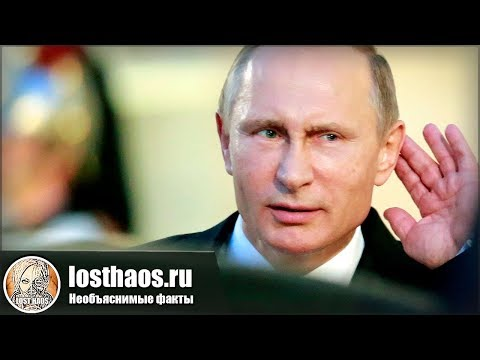 Когда уйдет Путин,