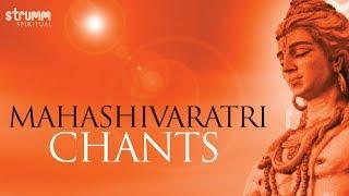 Mahashivaratri Chants : Jukebox