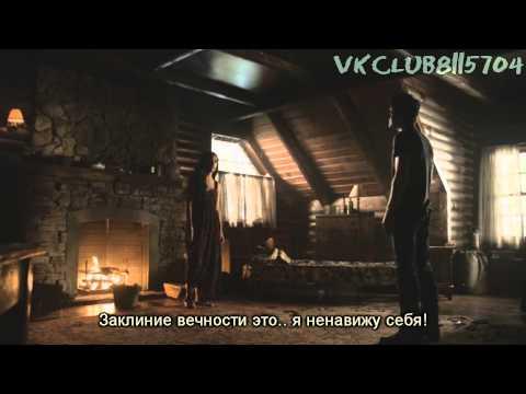 Деймон и Елена (Игорь и Лена) - Про холодильник