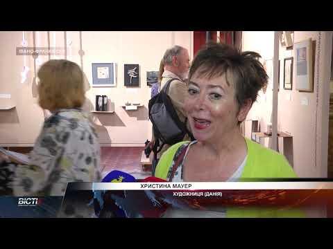 """Бієналі мінітекстилю"""" Скіфія"""" - в Івано-Франківську"""