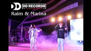 Raim & Marina - Желкен (жаңа трек) Концерт DDrecords 29.08.2018
