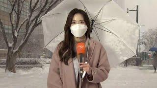 [날씨] 수도권 곳곳 함박눈…퇴근길 교통 혼잡 우려 / 연합뉴스TV (YonhapnewsTV)