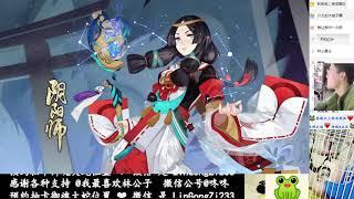 【阴阳师】套路!冷门荒川前十斗技!后手也不怕!包赢2333!你过来啊!!!