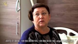 Отзыв после замены сустава(Елена Сергеевна Рыбко делится своими впечатлениями после эндопротезирования тезо-бедренного сустава...., 2016-01-29T11:06:09.000Z)
