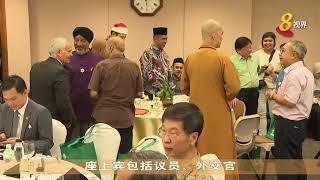 700名回教徒与基督徒 在耶稣基督后期圣徒教会开斋