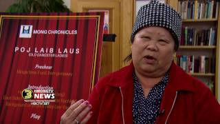 3 HMONG NEWS: Poj Laib Laus: Old Gangster Ladies, a play by May Lee-Yang presented by Hmong Museum.