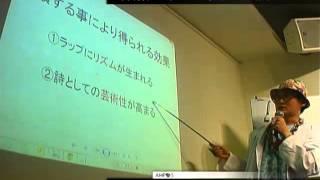マチーデフ (MACHEE DEF) http://macheedef.wix.com/macheedef ラッパー...