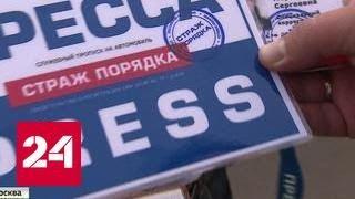 видео купить ксиву в москве