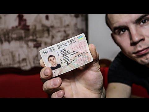 Как получить права в россии