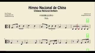 China National Anthem Sheet Music for Viola
