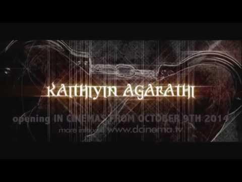 KAITHIYIN AGARATHI CINEMA TRAILER