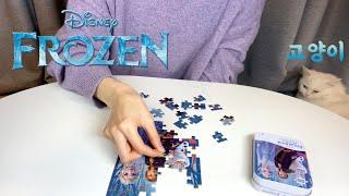 ❄️코스트코 디즈니 퍼즐 세트 겨울왕국2 퍼즐 | Di…