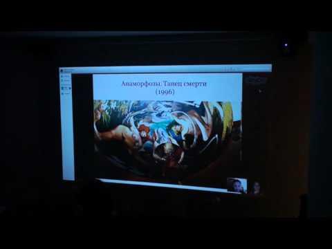 Lecture Ukrainian Media Art
